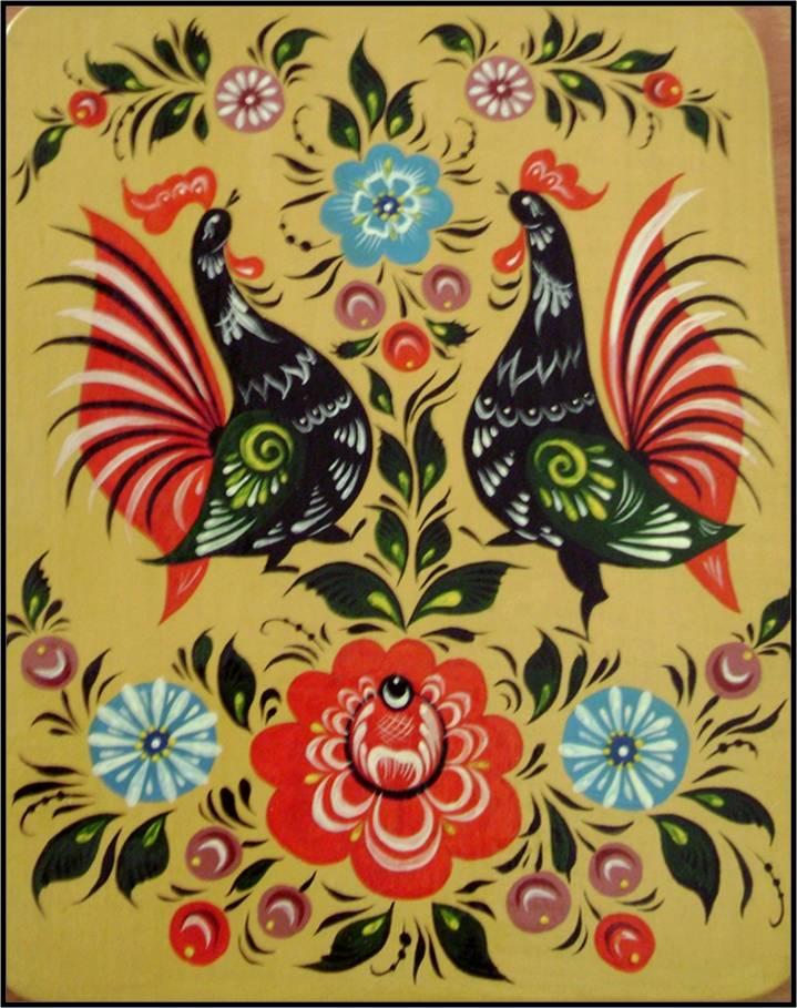 Городецкая роспись открытка 84